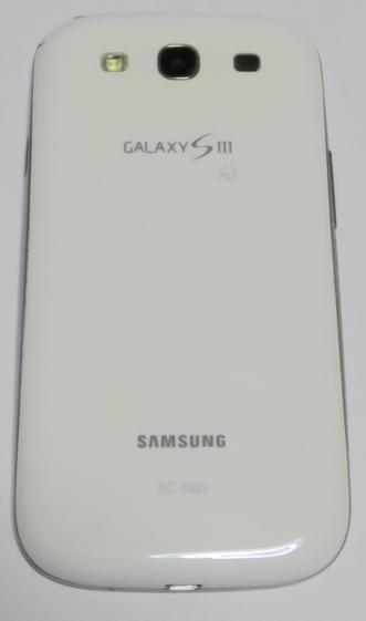 GALAXYSⅢ (331x561)