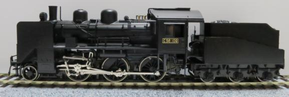 HOゲージC56形蒸気機関車 (577x194)