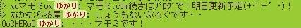 2014y07m02d_004709416.jpg