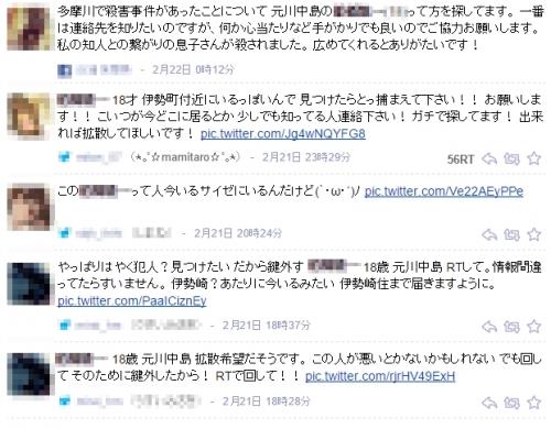 上村遼太くんを殺害した犯人グループに関する画像