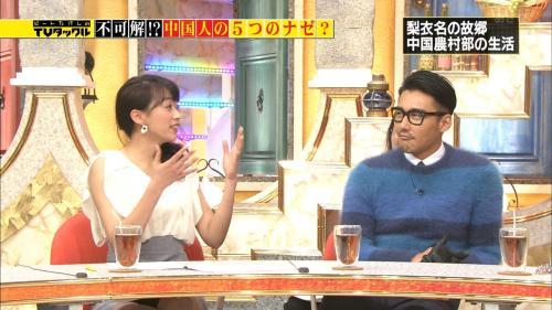 たけしのTVタックルに出演した梨衣名の画像