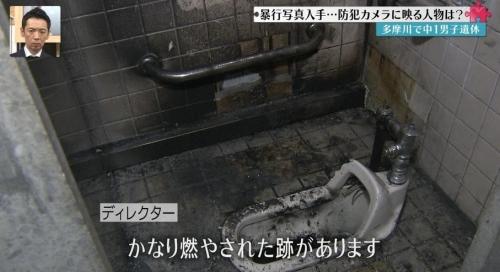 多摩川で上村遼太くんを殺害した犯人の画像