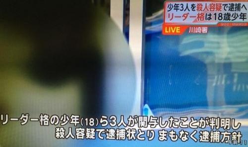 任意同行され逮捕された中1生徒殺害の18歳少年3人の画像