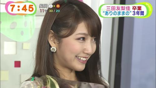 めざましテレビ卒業を発表した三田友梨佳アナの画像