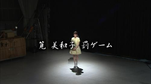 とんねるず食わず嫌いに登場した筧美和子の画像