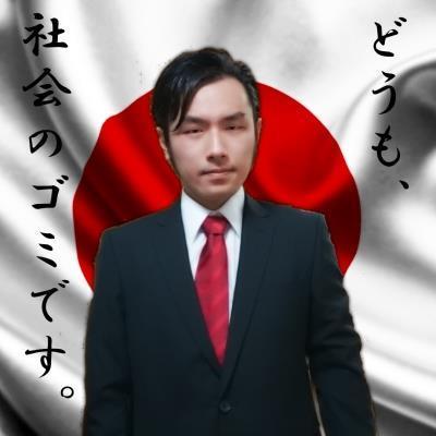落選したニート25歳上野竜太郎の画像