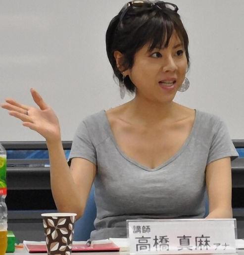 ぐるナイに出演した高橋真麻の画像