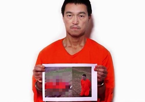 モザイクなしの後藤健二の画像を授業に使用する教師に関する画像