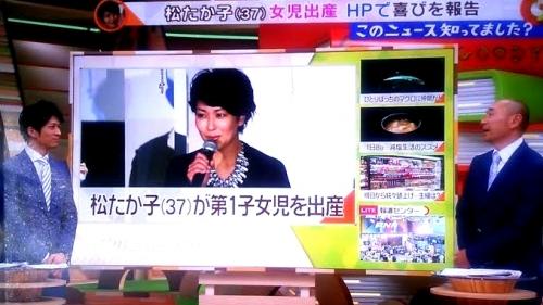 直撃LIVEグッディ!の視聴率に関する画像