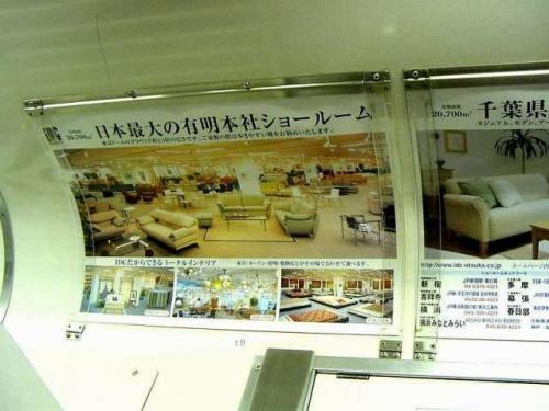 大塚家具に関する画像