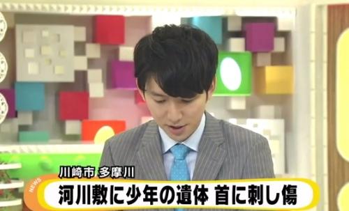 多摩川殺人事件の被害者・上村遼太さんに関する画像