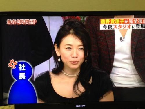 行列のできる法律相談所に出演した裕木奈江の画像