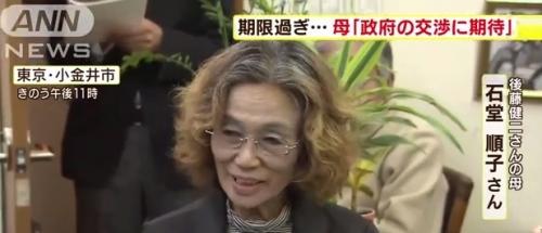 石堂順子さんのインタビュー画像