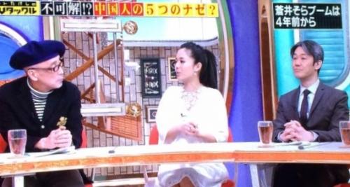たけしのTVタックルに出演した梨衣名と蒼井そらの画像