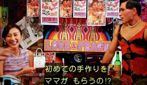 ミレニアムズに出演した浅田舞の画像