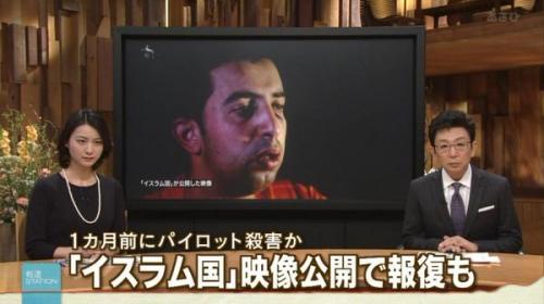 外務省から非難された報道ステーションの画像