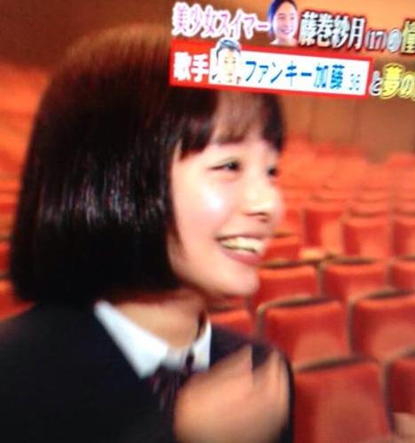 炎の体育会TVに登場した藤巻紗月の画像