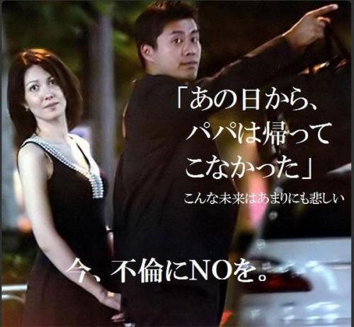 中川郁子の路上キス写真の画像