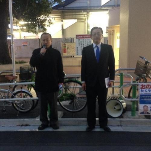 民主党の参議院議員・有田芳生の画像
