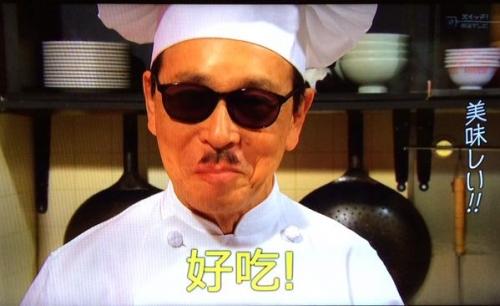 ヨルタモリ「松本幸四郎が来店」