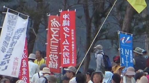 抗議船に海保船衝突に関する画像
