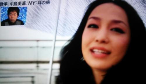 アナザースカイに出演した中島美嘉の画像