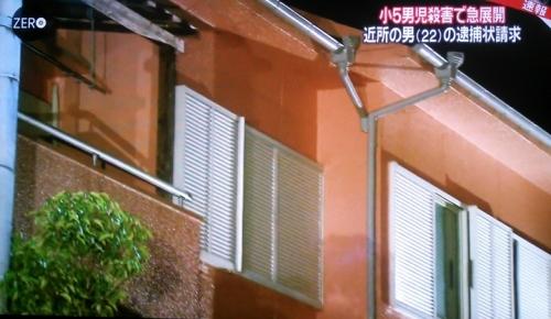 森田都史くんを殺害した犯人の住所に関する画像