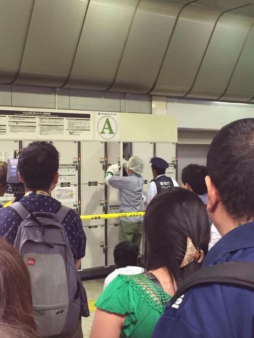 東京駅で生首に関する画像