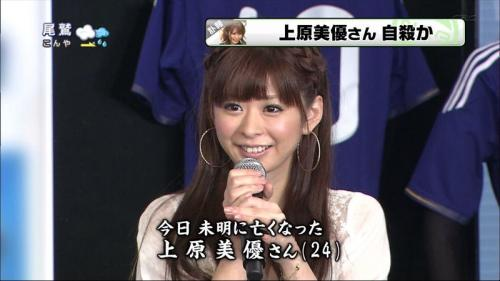 槙田紗子に関する画像