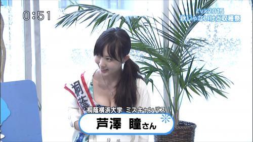 桐蔭横浜大学のミスキャンが爆乳に関する画像