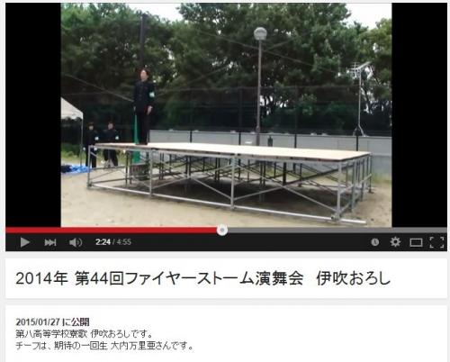 人を殺したかった名古屋大学女子大生の画像
