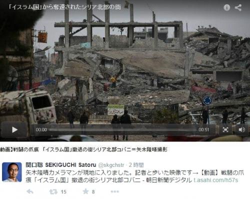 外務省の注意喚起を無視してシリア入国する朝日新聞の記者たちの画像