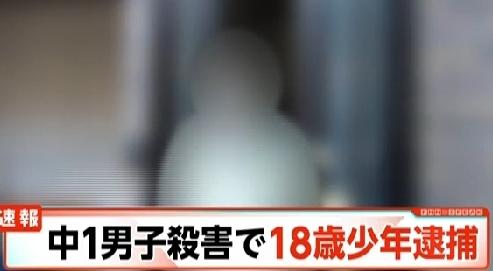 川崎市中一殺害で逮捕された加害者の18歳少年達の画像
