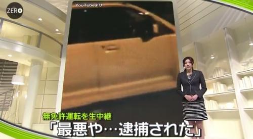 報道ステーションとニュースZEROで流れたネットタレントしんやっちょの画像