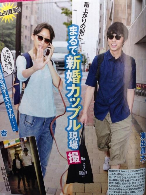 結婚を発表した杏と東出昌大の画像
