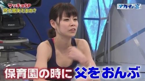 ナカイの窓に出演したマッチョな武井藍の画像