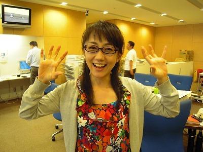 唐橋ユミの画像に関する画像