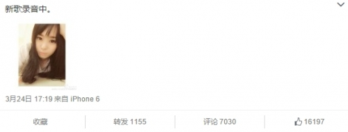 中国で影響力のある蒼井そらの画像