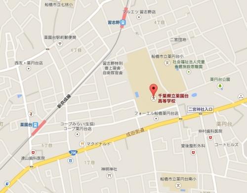 子猫生き埋めをした船橋市立の千葉県立薬園台高校の高校教師に関する画像