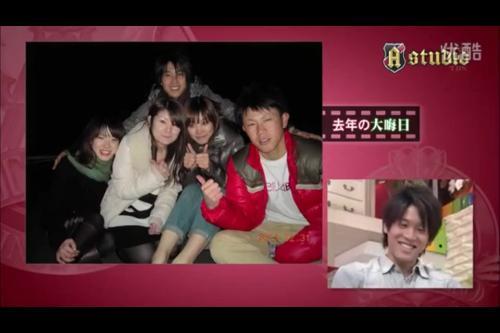 内田篤人の結婚相手嫁は榎田優紀さんに関する画像