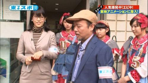 ウイニング競馬に出演している鷲見玲奈アナの画像