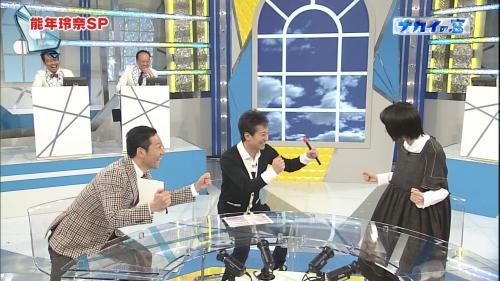 ナカイの窓に出演した能年玲奈の画像