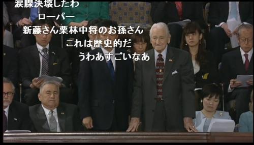 安部首相演説