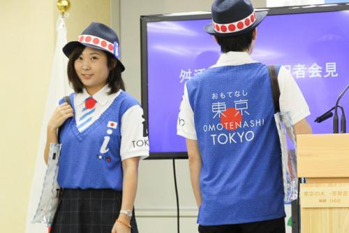 東京五輪の公式ユニホームに関する画像