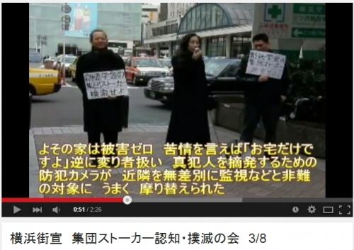 淡路島殺害事件の加害者・平野達彦の画像