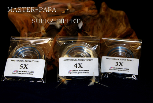 masterpapa-supertippet_20150309145457fb9.jpg