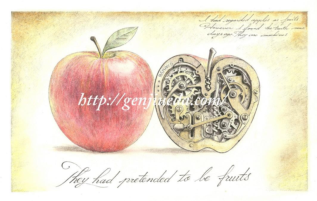 2015 機械化リンゴ 001 - コピーのコピー - コピー