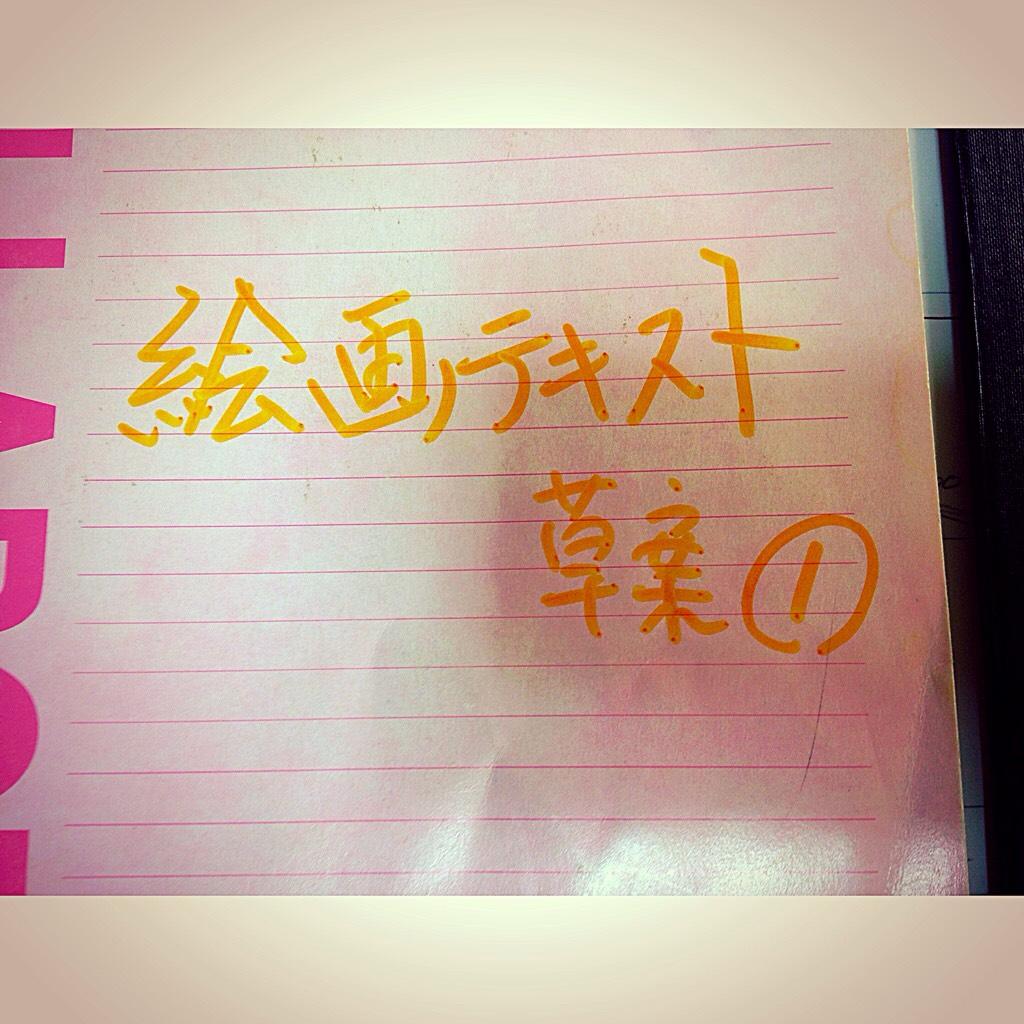 S__1908738.jpg