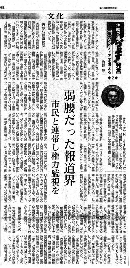 沖縄_4_convert_20150702233330
