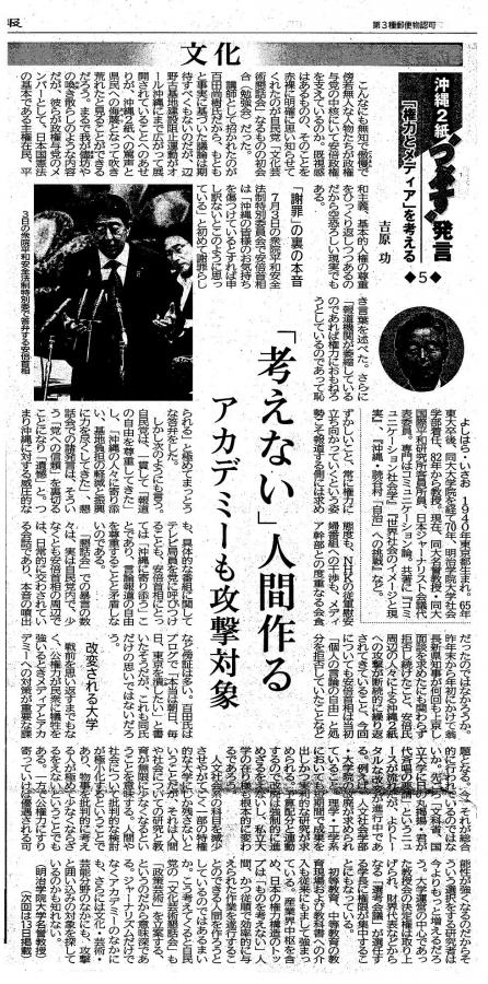 沖縄_2_convert_20150707191328